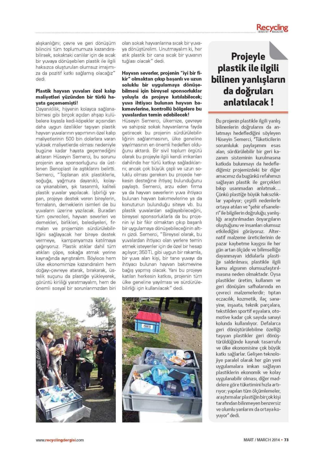 RECYCLING_INDUSTRY_MAGAZINE